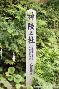 玉造湯神社(松江市玉湯町玉造)5