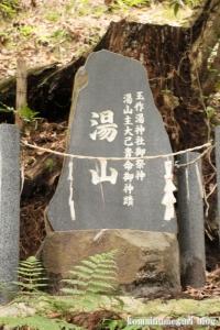 玉造湯神社(松江市玉湯町玉造)47