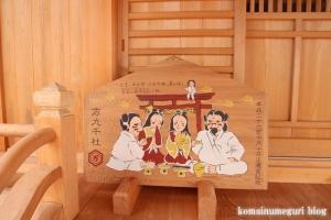 万九千(まんくせん)神社(出雲市斐川町併川)9