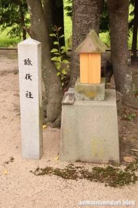 万九千(まんくせん)神社(出雲市斐川町併川)17