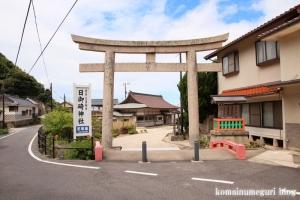 日御碕神社(出雲市大社町日御碕)1