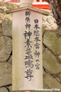 日御碕神社(出雲市大社町日御碕)18