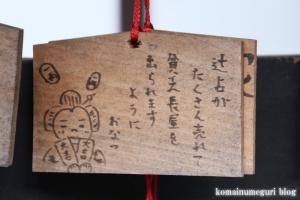 日光 江戸村127