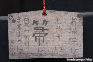 日光 江戸村129