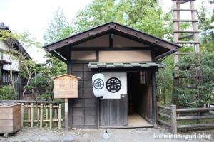 日光 江戸村130