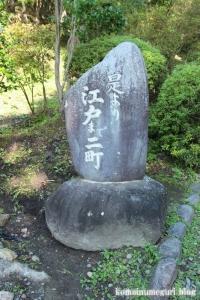 日光 江戸村9