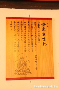 日光 江戸村19