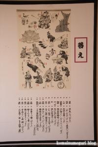 日光 江戸村20