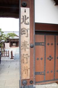 日光 江戸村61