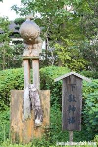 日光 江戸村126