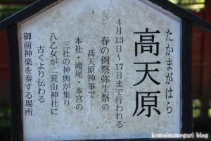 日光 二荒山神社48