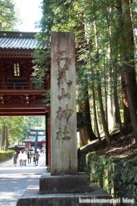 日光 二荒山神社3