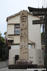 白山神社1