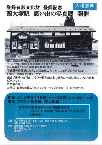 2015_09_09.jpg