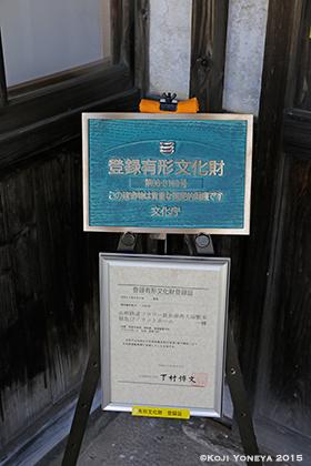 2015_09_20_03.jpg