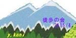 mount10_11.jpg