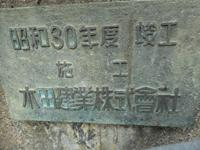 151021-07.jpg