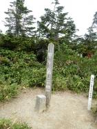 平ケ岳山頂