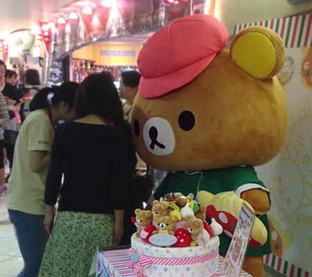 リラックマストア梅田店7周年リラックマ
