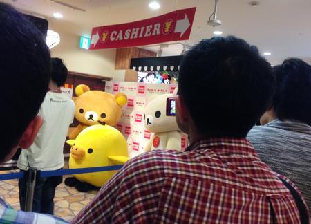 2015秋吉祥寺リラックマ