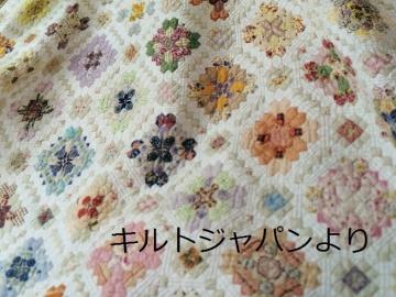 IMG_4794 - コピー