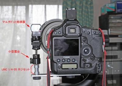 0925_4_side-by-side取付 1