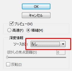 20150925_06_01.jpg