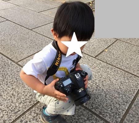 camera_1508.jpg