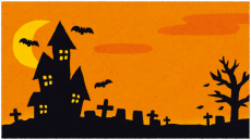 halloween_background_orange.png