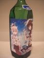 150928諏訪酒03