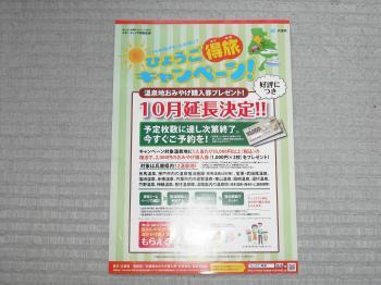 DSCF5448_convert_20151014085222.jpg