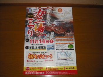DSCF5459_convert_20151022084339.jpg