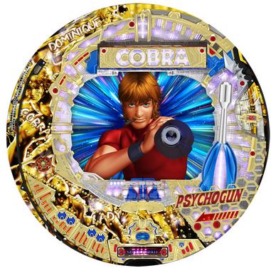 CR COBRA~新たなる出発~ セグ