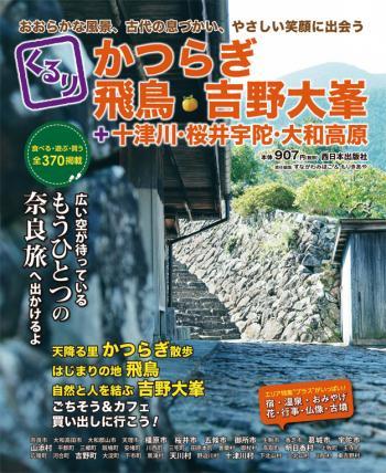 縺上k繧垣convert_20150911222056