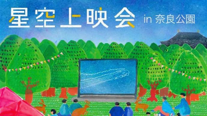 hoshizora_690banner2re.jpg
