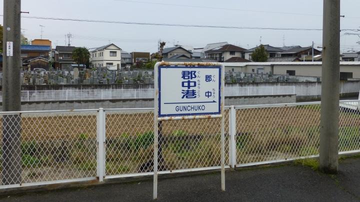 P1180267_.jpg