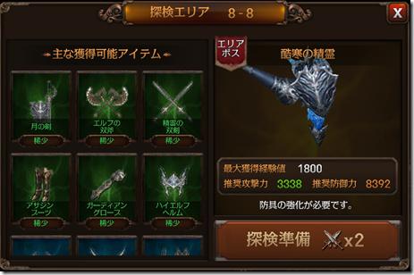 IMG_2923