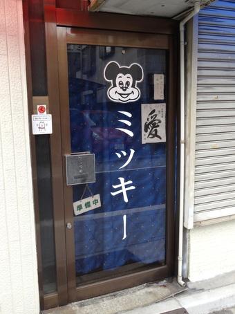 北品川駅周辺03