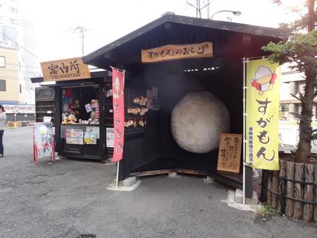 巣鴨地蔵通商店街02