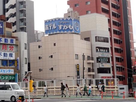 巣鴨駅周辺02