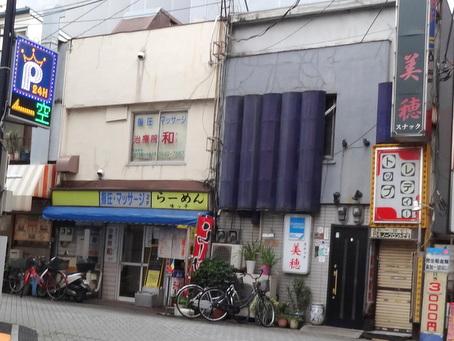 巣鴨駅周辺04