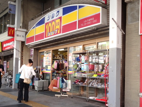 巣鴨駅周辺09