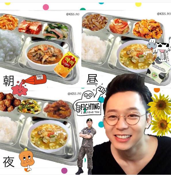 20150907三食!
