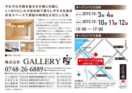hikone_oh-01b.jpg