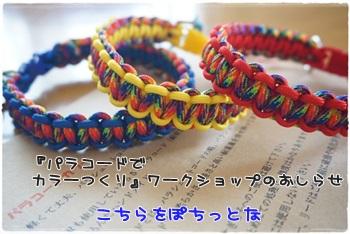 DSC01940ーぽち