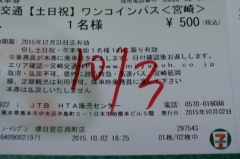 DSC_8413_201510050151181e3.jpg