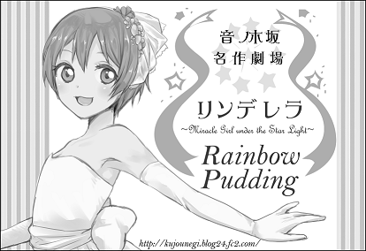 circlecut (Rainbow Pudding)_mini2