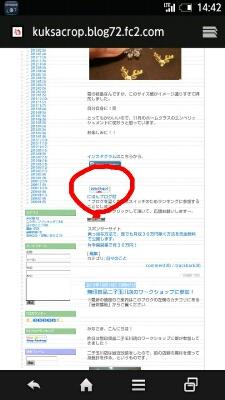 20151021153532a3c.jpg