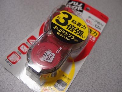 s-P4280994.jpg