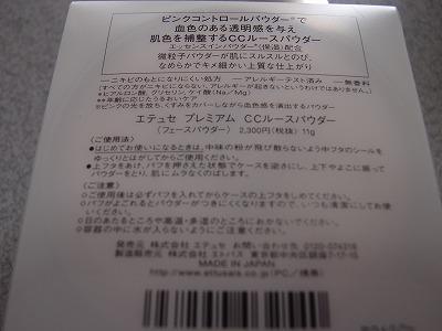 s-P8191695.jpg